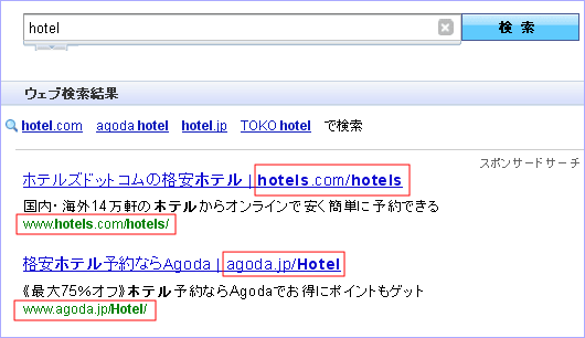 「hotel」の検索結果