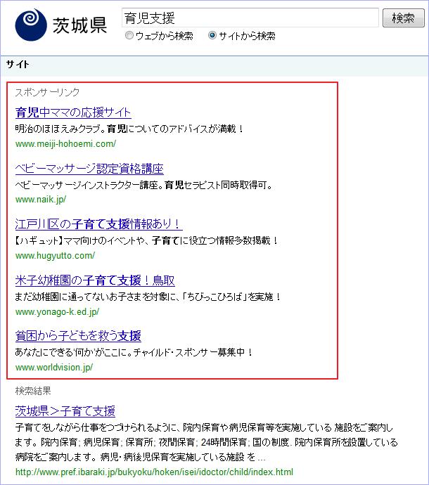 ヤフーと埼玉県の協定は「ラスト・フロンティア」への足掛かりとなるか?