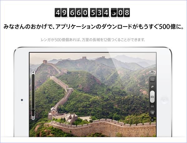 レンガが500億個あれば、万里の長城を12個つくることができます。