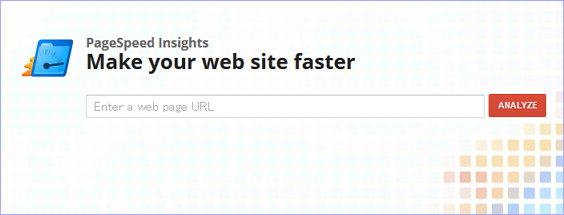 Googleの「PageSpeed Insights」でウェブページの「表示遅延」の原因を探る