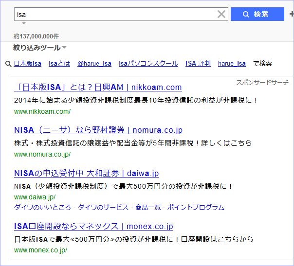 「日本版ISA」のスポンサードサーチ広告市場がついにレッドオーシャンへと変貌