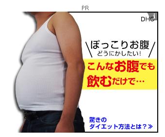 YDNのディスプレイ広告表現が従来の枠に収まりきらない件