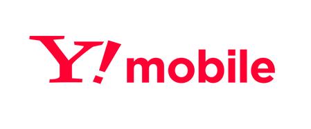 Y!mobile(ワイモバイル)爆誕はインターネット通信料金「無料」の扉を開くのか?