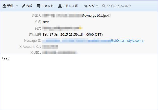synergy101.jp