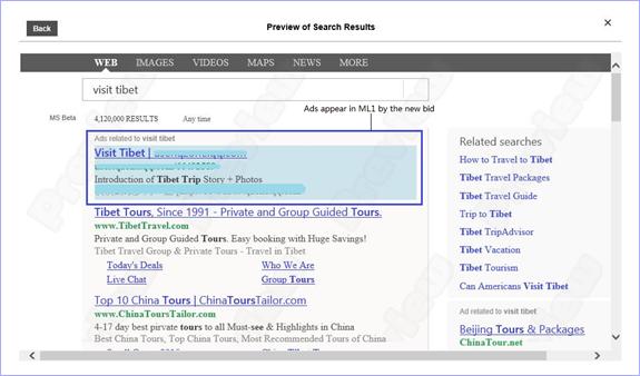 Bing広告で入札価格変更後の掲載状況をプレビュー