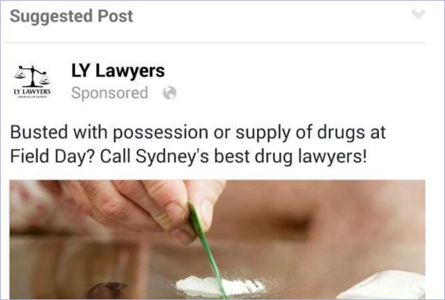 法律事務所が薬物事件でパクられた人向けにターゲティング広告を配信