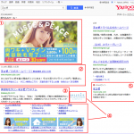 Yahoo!検索のファーストビューを独占する方法