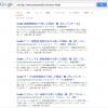ポンパレモールが「サイト内検索スパム」で汚染されてる惨状について