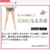 YDNインフィード広告でスマホアプリのダウンロードを訴求する